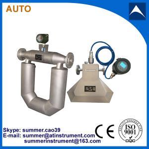 China Coriolis mass flow meter oil meter on sale