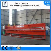 Buy cheap Roofing Hydraulic Shearing Machine Full Automatic PLC Control System product
