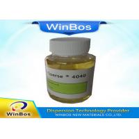 Buy cheap Yellowish Polymeric Dispersing Agent Dispersing Nano Powder In Water ISO 9001 2008 Approved product