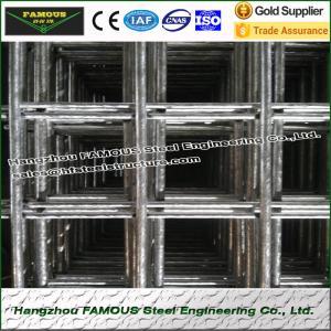 China Plain Bars Coils Steel Reinforcing Mesh Footings Residential Slabs on sale