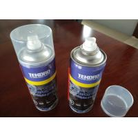 Buy cheap Multi Purpose Spray Grease Lubricant For Providing Lasting Lubrication And Durability product