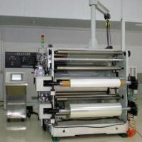 Buy cheap Hologram Soft Embossing Machine, Suitable for PET, BOPP and PVC Film from wholesalers