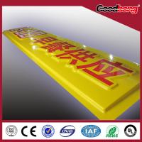 Buy cheap Advertisng outdoor light 3D acrylic square billboard for wholesale;luxury standard for exp product