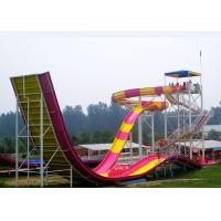 Quality Swimming Pool Water Slide / Aqua Theme Park Equipment Boomerang Water Slide for sale
