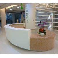 Buy cheap Commercial Furniture reception desk and office furniture from wholesalers