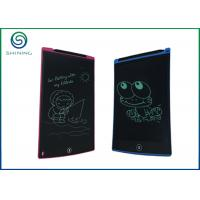 Buy cheap 8.5'' / 12'' Electronic LCD Writing Tablet With Stylus Holder / LCD Drawing Tablet product