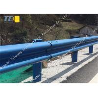Buy cheap Two Corrugated Metal Road Barriers Anti Ultraviolet Aging Eco Friendly product