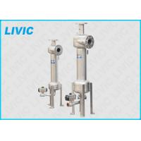 Buy cheap High Efficiency Liquid - Solid Separators VS Series For Industrial SGS Approved product