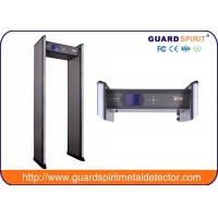 Buy cheap Waterproof Archway Walkthrough Metal Detector gate XYT2101LCD , 255 Level Sensitive product