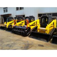 Buy cheap China WY100 track skid steer loader with heavy duty forestry mulcher product