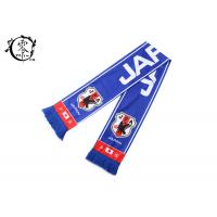 Buy cheap Fleece Digital Printed Sublimation Scarf National Team For Adult product