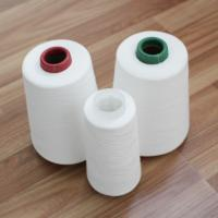 Buy cheap Z / S Twist Raw White Polyester Yarn for Sewing Thread OEM Manufacture product
