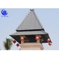 Buy cheap Prefabricated Houses Roof Building Material Plastic Roof Cover Synthetic Resin Roof tile product
