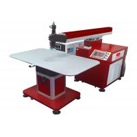 Buy cheap Advertising Word Laser Welding Equipment product