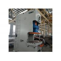 Buy cheap Open Back Eccentric Press Machines With Dry Clutch And Hyraulic Overload Protector JH21-25 product