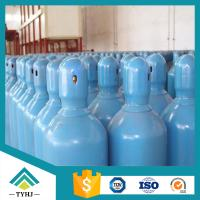 Buy cheap Medical Oxygen Gas Cylinders 40L/50L product