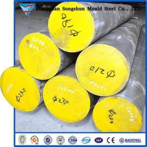 Quality Круглые поставка стального прута 1,2344 стальная for sale