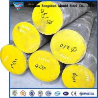 Buy cheap Round Steel Bar 1.2344 steel supply from wholesalers