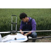 Buy cheap Unmanned Electric Powered Crop dusting Helicopter for Agriculture with 20KG from wholesalers
