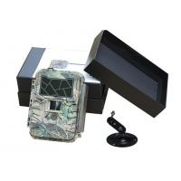 Buy cheap Waterproof IP76 3G Wireless Hunting Trail Camera SMS Sim MMS Animal Trail Cam from wholesalers
