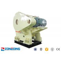 Buy cheap Marble 250x1200 Secondary Jaw Crusher With Large Capacity 75-180mm Outlet Size product
