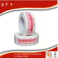 Quality Waterproof  Tape with Custom Logo / Specifications for Packing Use for sale