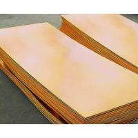 Buy cheap Conductive Customized Length Copper Sheet Metal  , Beryllium Copper Foil product