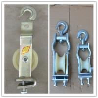 Buy cheap Current Tools, Hook Sheave,Cooper Cambell product