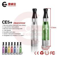 Quality 1.8ohm 900Puffs EGO CE5 E Cigarette Clearomizer With 1100mAh 510 Battery for sale