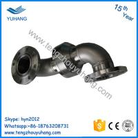 Quality DN100 Stainless Steel Water Swivel Joint,Hydraulic Rotary Union for sale