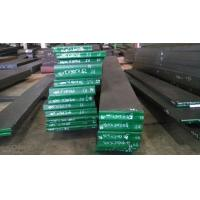 Buy cheap Plastic Mold Steel Plate Hot Rolled Flat Bar DIN1.2311 / P20 / 3Cr2Mo Sheet from wholesalers