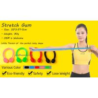 Buy cheap High quality Non-toxic silicone stretch gum body fitness rope product