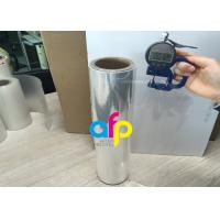 Buy cheap BOPP Plain Film / Wet Lamination Film / Cold Laminating Film for Large Format Laminate product