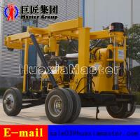 Buy cheap XYX-3 Wheeled Hydraulic Core Drilling Rig product