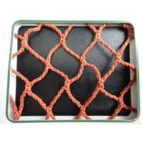 Buy cheap Colored Selvage Sea HDPE Knotless Fishing Nets For Drag Net , Vertical Rope product