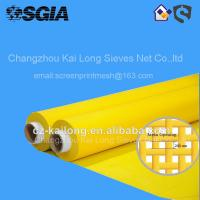 Buy cheap 350 140T Plain woven Screen Mesh Fabric With 127cm - 360cm For Screen Printing product