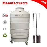 Buy cheap TIANCHI 80L Liquid Nitrogen Cylinder YDS-80 Aviation Aluminum Container Price product