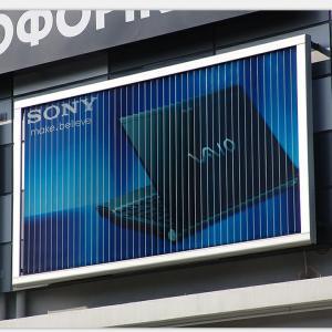 China Alibaba modern unipole rotating prism trivision billboard on sale