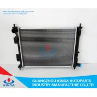Buy cheap Aluminum Hyundai Radiator VERNA MT OEM 25310-0U000 Core Thickness 16mm With Heater Tank product