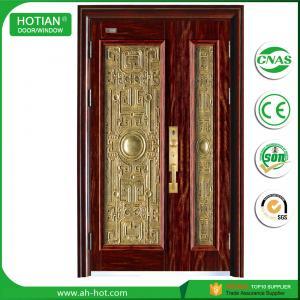 Buy cheap CE Luxury Steel Door Security Door Exterior Door Iron Door Metal Door Popular for Overseas Market product
