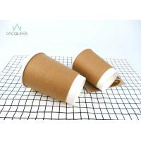 China Excellent Insulation Double Paper Cup , Paper Espresso Cups Moisture Proof on sale