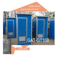 China Portable single person space steel shower toilet sentry box and ticket security booth wholesale