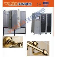 China Decorative PVD Coating Equipment Vacuum Plating Machine For Bathroom Fittings on sale