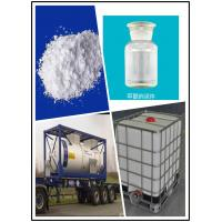 Buy cheap 99% Min Purity Sodium Methoxide Solution For Pharmaceutical Industry product