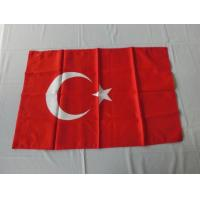 Buy cheap Factory price turkey country national flag team banner customized flags product