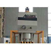 Buy cheap Automatical Hydraulic Stamping C Frame Press Machine Stable Platform product
