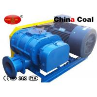 Buy cheap DSSR 200 Three Lobe Roots Blower Ventilation Equipment Used In Electricity product