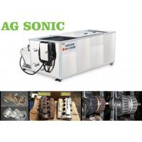 Buy cheap Oil Diesel Engine Block Ultrasonic Cleaning Machine With Oil Filter Transducer from wholesalers