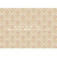 Buy cheap Heat Transfer Wall Film Decorative Wall Paper Design For Home product