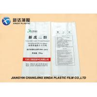 Buy cheap PE Side Gusset FFS Form Fill Seal Film Packaging Heavy Duty Bag 3 Layer Printed product